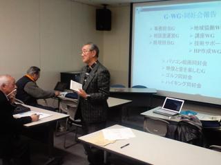 菊池さんの地域協働報告