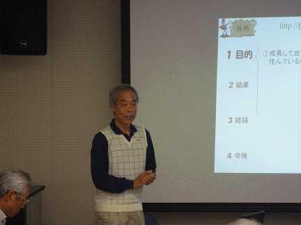 勉強会 講師菊地さん