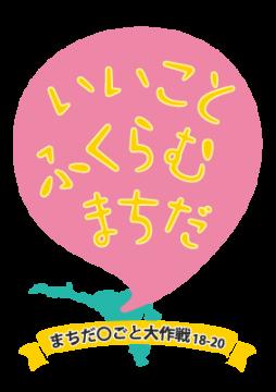 〇ごとロゴ
